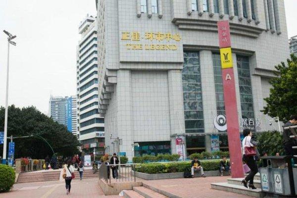 Guangzhou Manhattan International Apartment Zhengjia Branch - 10