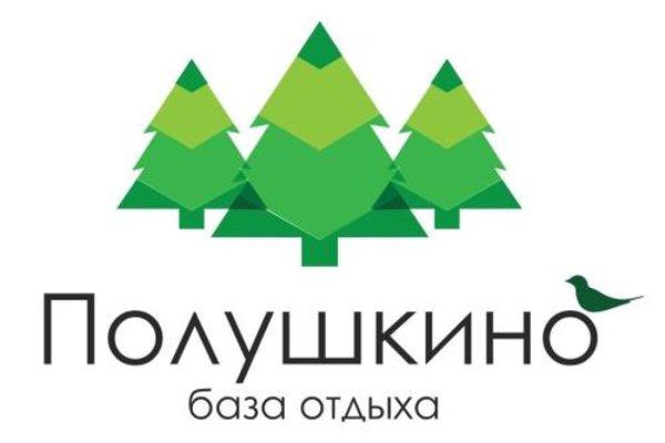 База отдыха «Полушкино» - 33