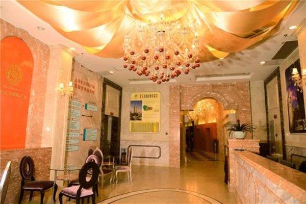 Guangzhou Boman Apartment Zhengjia Huanshi Branch - 13