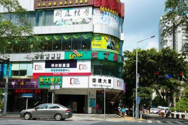 Guangzhou Boman Apartment Zhengjia Huanshi Branch - 16