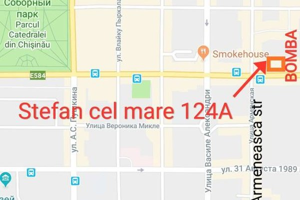 Stefan cel Mare street RentRoomMD - 20