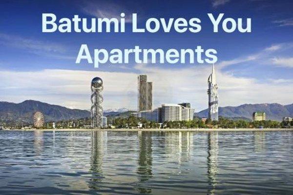 Batumi Loves you Apartment - 23