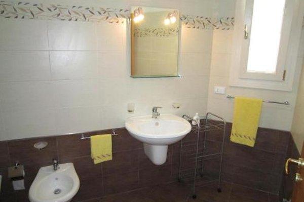 Basculla Apartments - фото 12