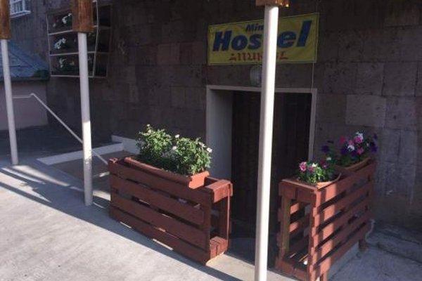 Mini Hostel Tigranyan 5 - фото 22
