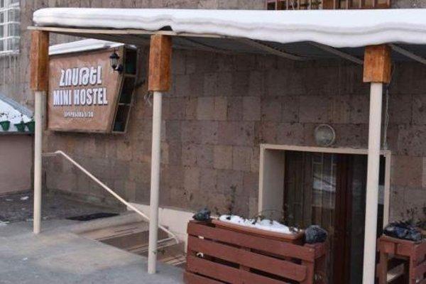Mini Hostel Tigranyan 5 - фото 23