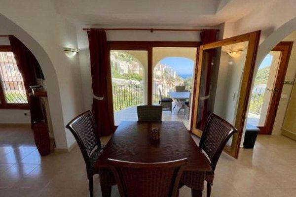 Casa Palmera - 16