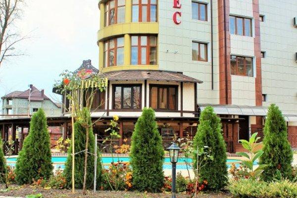 Отель «Гермес» - фото 50