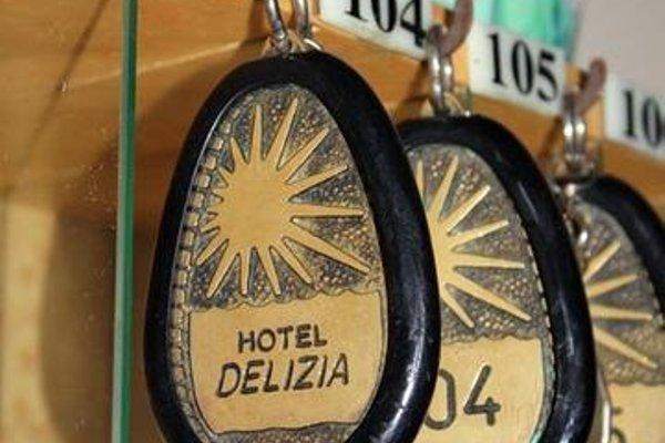 Hotel Delizia - фото 11
