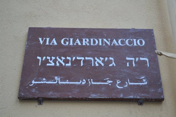 Casetta in Centro Guascone - фото 3