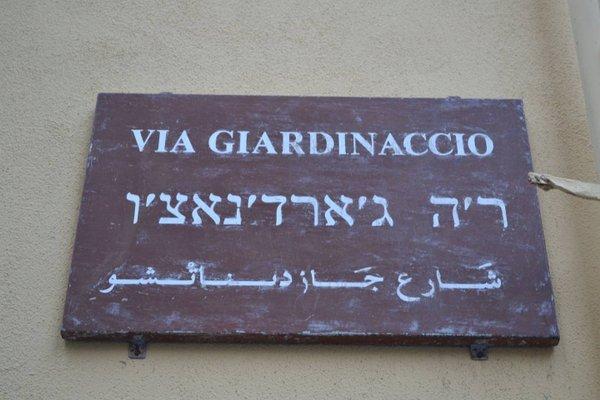 Casetta in Centro Guascone - фото 4