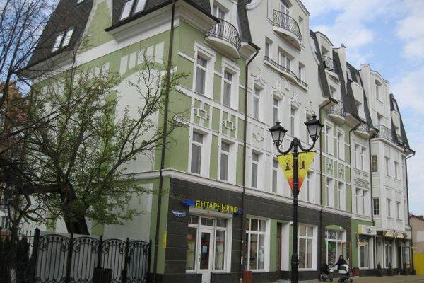 Apartment Kurortny prospekt 14 - фото 19