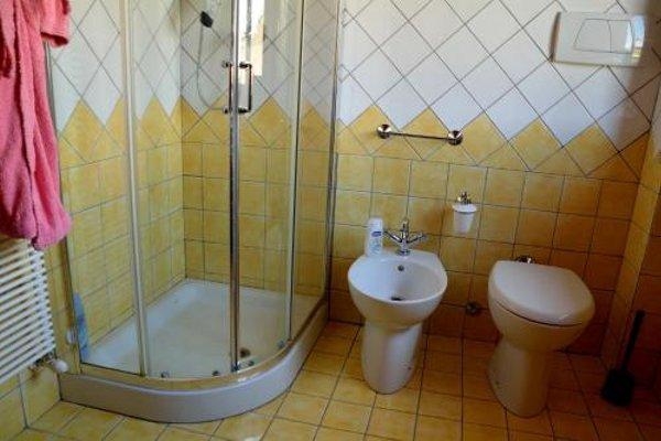 Osimo Apartments - фото 8