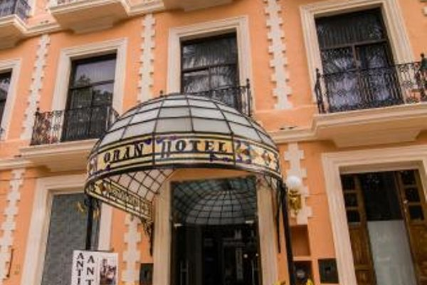 El Gran Hotel - фото 21