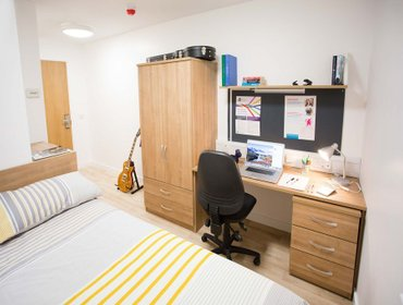 Хостел City Heart Campus Accommodation
