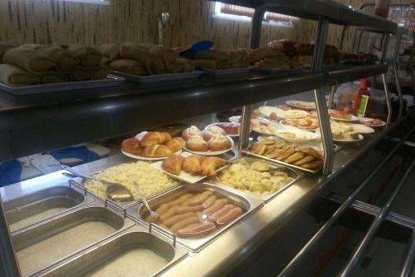 Отель Атлас - фото 11