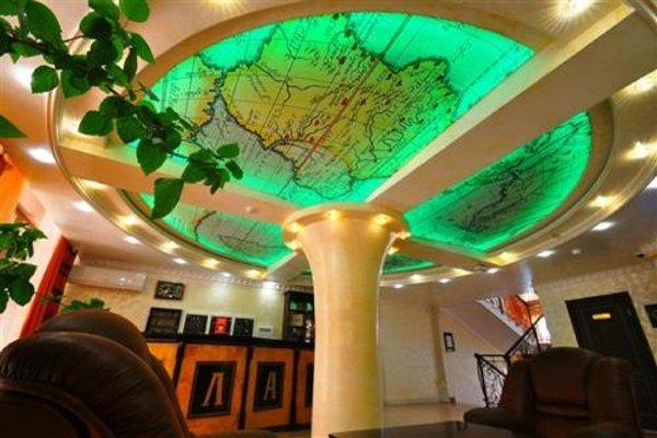Отель Атлас - фото 14