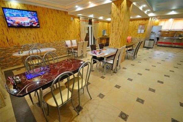 Отель Атлас - фото 15