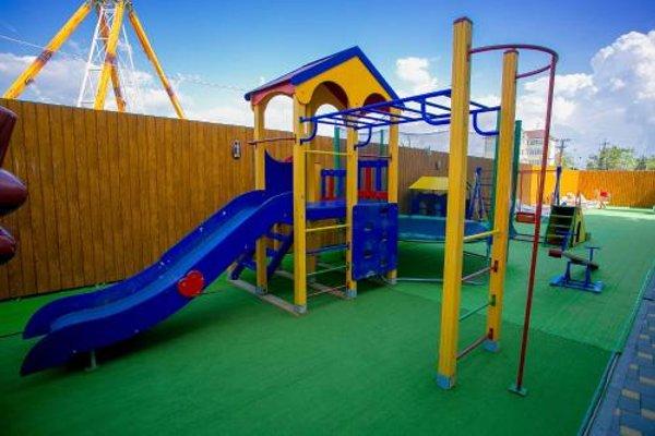 Отель Атлас - фото 21