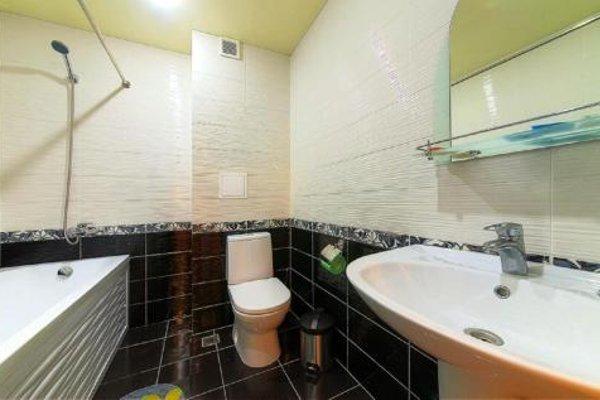 Отель Атлас - фото 7