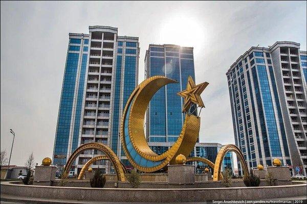 Отель «Аргун Сити» - фото 6
