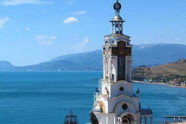 Гостевой дом Аист - фото 50