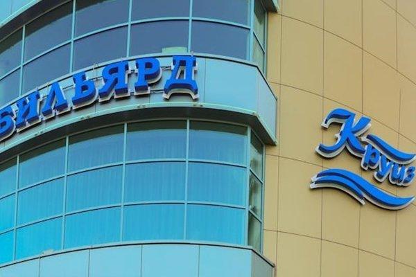Отель Круиз - 13