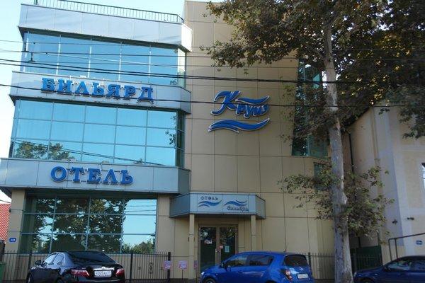 Отель Круиз - 4