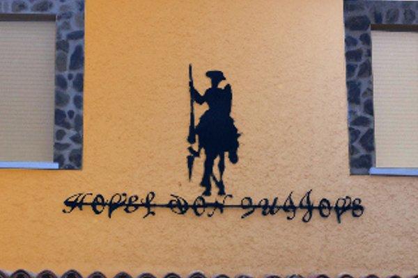 Hotel Rural La villa Don Quijote - фото 12