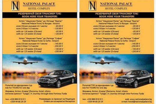 National Palace Hotel - фото 12