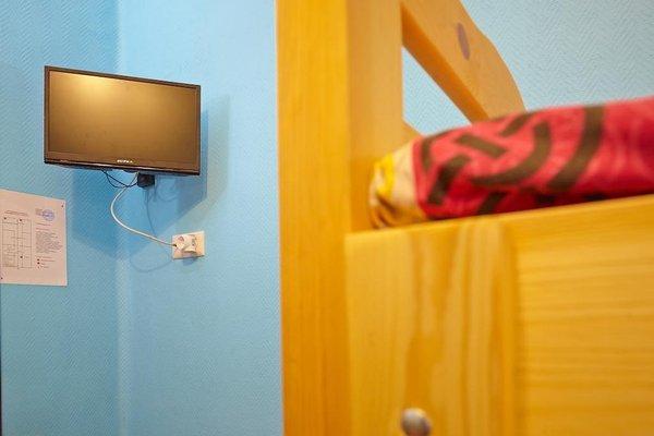 Happy Hostel - фото 13