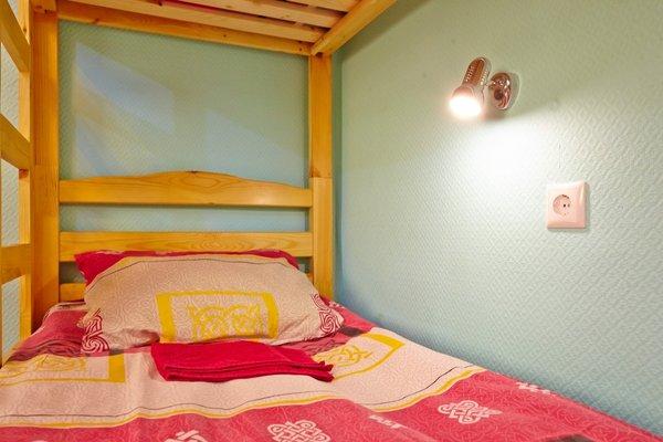 Happy Hostel - фото 9