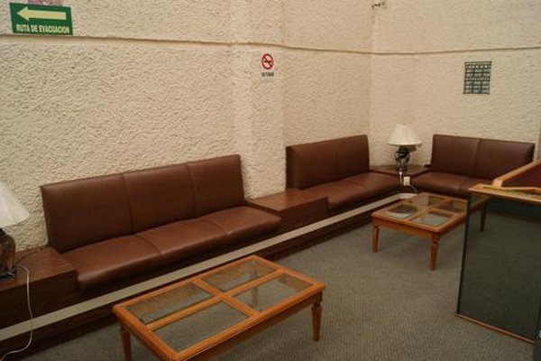 Hotel Bonampak - фото 11