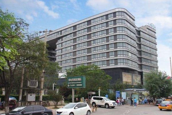 Tangshan Aishite Suite Hotel - фото 10
