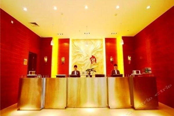 Tangshan Aishite Suite Hotel - фото 5