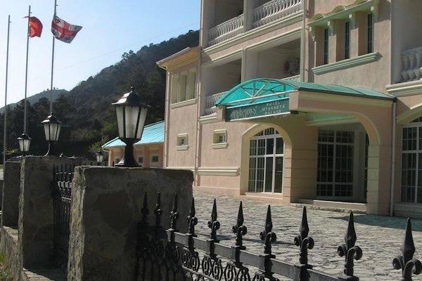 Hotel Mtskheta Palace - фото 15