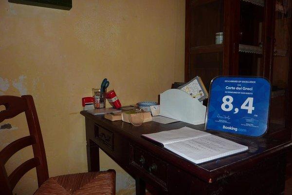 Отель типа «постель изавтрак» - фото 6