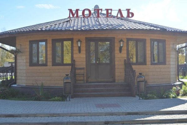 Мотель - 13