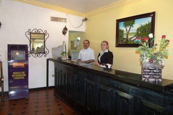 Hotel Los Tres Rios - фото 13