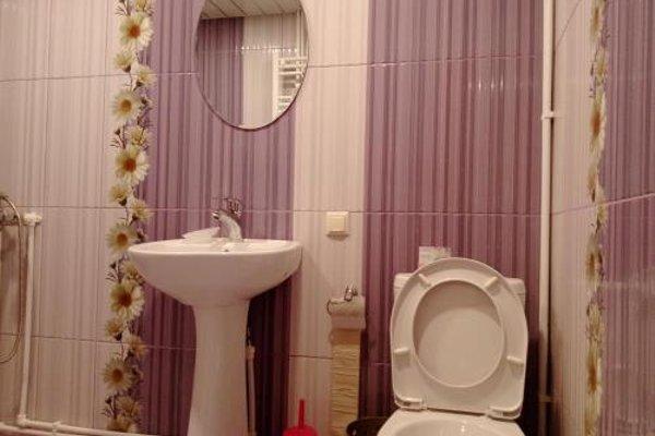 RESTLAND DILIJAN HOTEL on Sayat Nova - фото 10