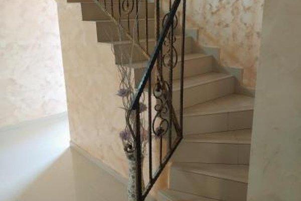 Dracena Guesthouse - фото 7