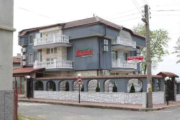 Hotel Arda - фото 19