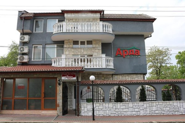 Hotel Arda - фото 20