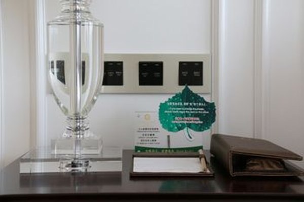 Winner Hotel - 19