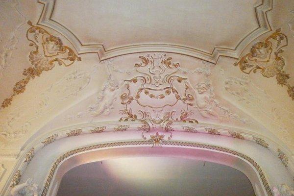 Baroque Hall - фото 23