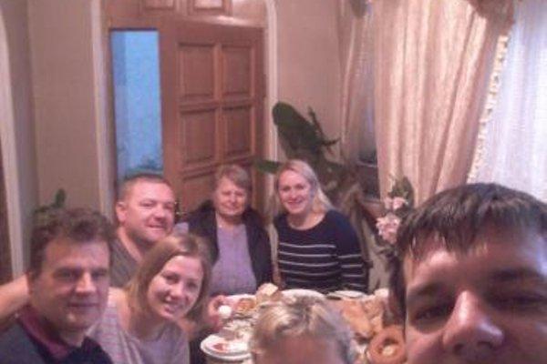 Guest House Tengo - фото 12