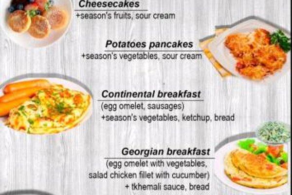 Отель «Бачо» - фото 17