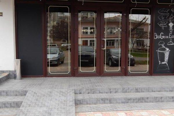 Отель Семь Углов - фото 18