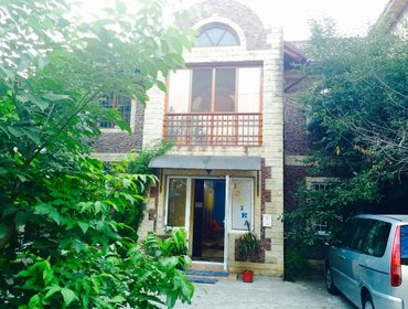 Хостел Amazing Ionika Hostel