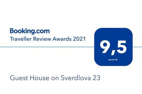 Гостевой дом на Свердлова, 23 - фото 50