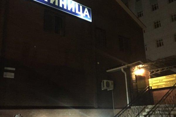 Мини-Отель Колизей - 18
